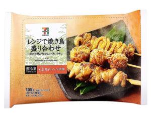 焼き鶏(3本入り)257円(税込):糖質合計3.23g