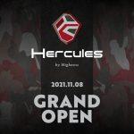 隠れ家24時間ジム「Hercules (ヘラクレス)」が2021年11月8日グランドオープン!(5、6、7日にプレオープン)