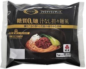RIZAP 糖質0g麺 汁なし担々麺風  278円(税込)糖質0g